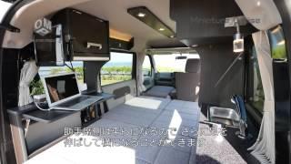 軽キャンピングカー ミニチュアクルーズ 2015 岡モータース OMP