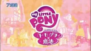 getlinkyoutube.com-[NEW] Lucky Girl - MLP FiM Japanese OP 4 | ラッキーガール
