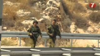 Video: 'Security Officer Died to Protect Tel Aviv'