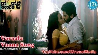 Ko Ante Koti Movie Songs - Varaala Vaana Song - Sharwanand - Srihari - Priya Anand