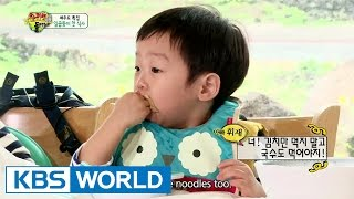 getlinkyoutube.com-The Return of Superman | 슈퍼맨이 돌아왔다 - Ep.75 (2015.05.17)