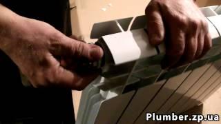 Подключение радиатора отопления