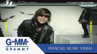 getlinkyoutube.com-Message ผิดเบอร์ - So Cool【OFFICIAL MV】
