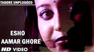 "getlinkyoutube.com-""Esho Aamar Ghore"" Full Video Song | Rabindra Sangeet (Bengali Album 2014) | Srabani Sen, Shom"
