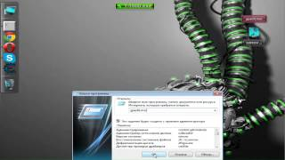 getlinkyoutube.com-Как ускорить скорость интернета на 100%