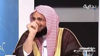 getlinkyoutube.com-المذيع فطس ضحك من نكتة الشيخ عايض القرني .. لا يفوتكك