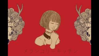 getlinkyoutube.com-メランコリーキッチン (VOCALOID cover)