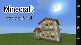 getlinkyoutube.com-Minecraft 家の作り方 Part4