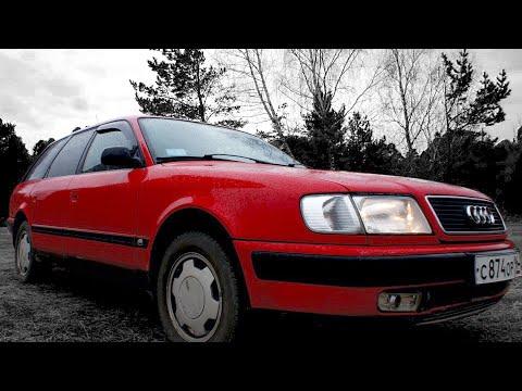 Audi 100 установка полного привода Quattro Эпизод 1 / КраSный Овощ