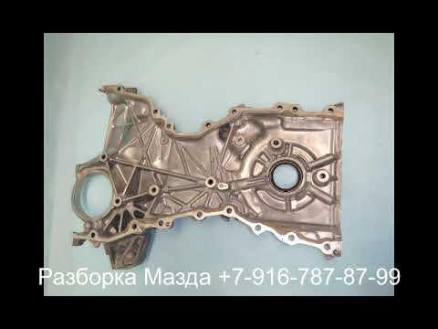 Передняя Крышка Двигателя Мазда СХ 5 PE0110500A лобовина двс Разборка Mazda CX 3 5 6 7 9 Москва