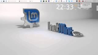 getlinkyoutube.com-Linux Mint 17.1  KDE вид настроенной системы