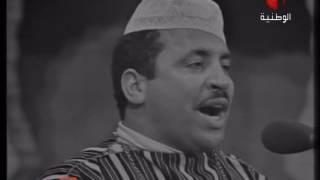 getlinkyoutube.com-فرقة حميد الزاهر -خلوني في حالي