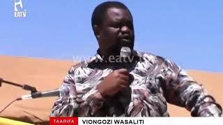 EATV SAA 1 - Mnyeti aagiza kukamatwa viongozi wanne wanaofanya uchochezi Simanjiro