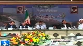 اولین جلسه محاکمه محمدرضا رحیمی معاون اول احمدی نژاد