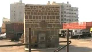 getlinkyoutube.com-Old house of Hazrat BiBi  Fatimah ul Zahra (R.A).flv