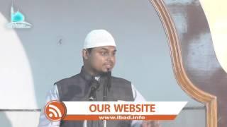 Islam Mein Auraton Ke Huqooq By Shaikh Sanaullah Madani   YouTube