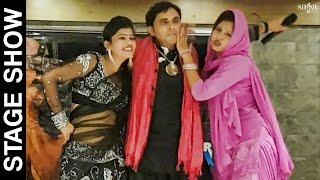 getlinkyoutube.com-Haryanvi Stage Dance Perfromance | Hot Stage Dance | Saali Aaja Atariya | Sapna Dance 2017