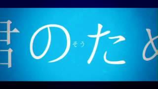 getlinkyoutube.com-【ウォルピス社】 Redo歌ってみた 【提供】