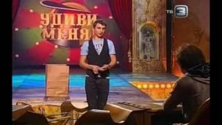 """getlinkyoutube.com-""""Удиви меня"""" ТВ3 Илья Рогулин"""