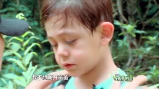 getlinkyoutube.com-《爸爸去哪儿3》看点: 生日快乐TO诺一 Dad, Where Are We Going 3 Recap: Happy Birthday To Nuoyi【湖南卫视官方版】