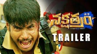 Nakshatram Theatrical Trailer - Sundeep Kishan, Sai Dharam Tej, Regina, Pragya Jaiswal
