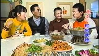getlinkyoutube.com-台灣尚青 專訪魚夫兄弟