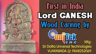 getlinkyoutube.com-High speed cnc wood carving of Lord Ganesh