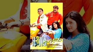 getlinkyoutube.com-Hello Malayalam Full Movie | Mohanlal | official | Amrita TV