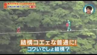 getlinkyoutube.com-Hey!Say!JUMPの薮宏太のミスに山田涼介は・・・