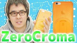 バンカーリング、卒業します!ゼロクロマ iPhone 6 Plus用ケースがやってきた!
