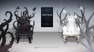 getlinkyoutube.com-【マビノギ】「異世界の童話集」プロモーションムービー