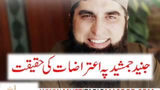 getlinkyoutube.com-Junaid Jamshed pay Aitrazaat ki Haqeeqat Quran o Sunnat ki Roshni mai by Mufti Tariq Masood