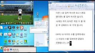 getlinkyoutube.com-피파온라인3 매크로 매니저모드 + 자동강화 + 선수구매
