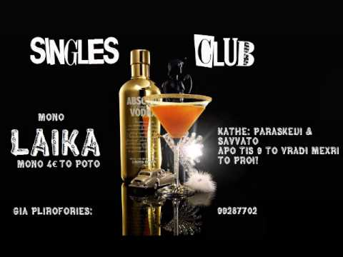 SINGLES CLUB LAIKA MIX