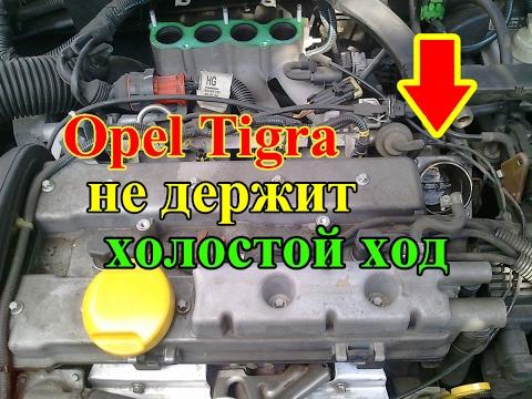 Проверка регулятора холостого хода GalantMotors.ru