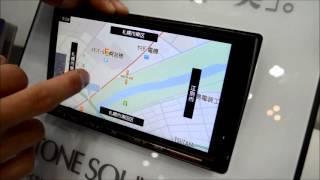 getlinkyoutube.com-新型サウンドナビNR-MZ100PREMI 操作動画 シーテックジャパン2015