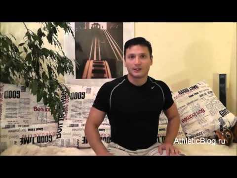 Анаболики, стероиды, химия и спортивное питание! Обучающее видео.