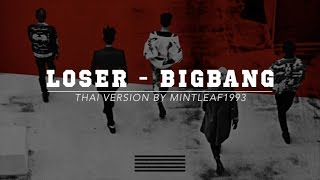 getlinkyoutube.com-[Thai ver.] Loser - BIGBANG by Mintleaf1993