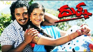 New Kannada Full Movies - Dushta | Pankaj, Surabhi | Kannada Romantic Movies Full | Upload 2017