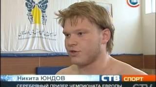 getlinkyoutube.com-Сумо в Беларуси: каковы перспективы этого вида спорта в нашей стране