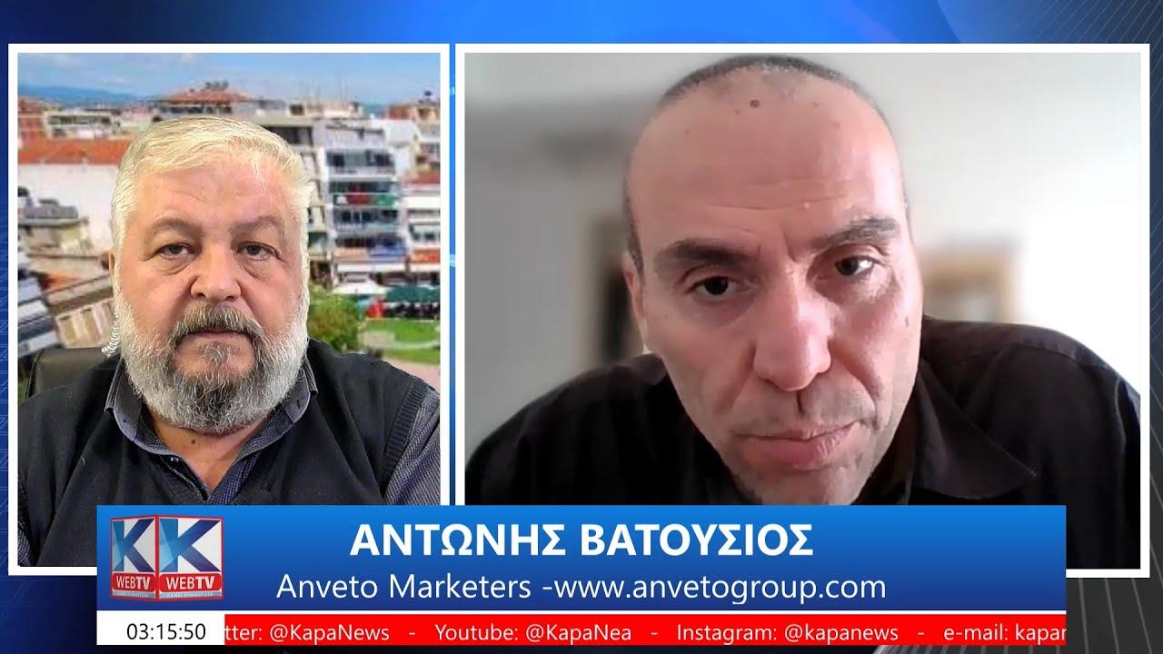 Η Anveto Marketers αποκαλύπτει τα μυστικά από το Α έως το Ω για ένα πετυχημένο e-marketing