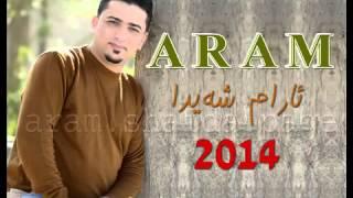 getlinkyoutube.com-Aram Shaida 2015 taza zoooor xosh