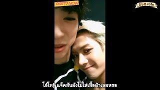 getlinkyoutube.com-ซับไทย : 150725 GOT7 NOW : Junior and Jackson! Today's outfit concept