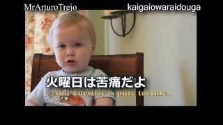 赤ちゃん 成長 1歳誕生日に質問 英語教育 お笑い動画