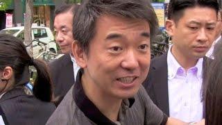 getlinkyoutube.com-橋下徹SPの威圧感が凄い!|大阪都構想 Toru Hashimoto Security Police