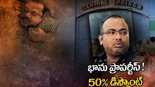 getlinkyoutube.com-Bhanu Kiran Offering 50% Off For His Properties