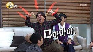 getlinkyoutube.com-Infinite Challenge, Muhan Company(1) #12, 무한상사(1) 20120114