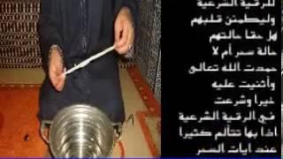 getlinkyoutube.com-الجن يحضرون الى بيت الراقي المغربي نعيم ربيع ويقدمون المساعدة
