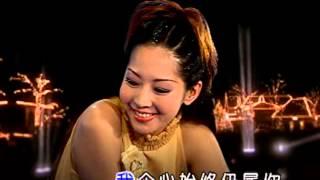 getlinkyoutube.com-劉珺兒 - 我的心始終仍屬你