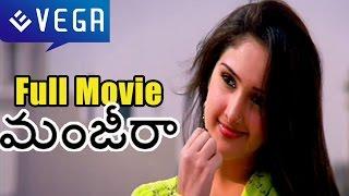 MANJERA Telugu Full Length Movie : Sridevi,Gowtham